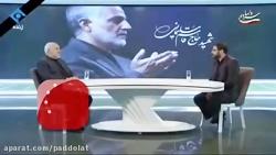 روایت صلابت رهبر انقلاب در واکنش به شهادت سردار سلیمانی توسط محمدجواد ظریف