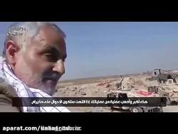 بیانات رهبر درباره نقش سردار حاج قاسم سلیمانی