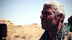 موزیک ویدئو داغ با صدای رضا یزدانی