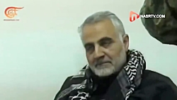 مداحی حاج قاسم سلیمانی پیش از یک عملیات