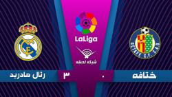 خلاصه بازی ختافه  0 - 0 رئال مادرید - هفته 19 | لالیگا اسپانیا