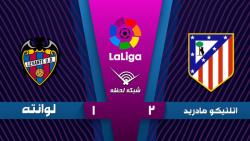خلاصه بازی اتلتیکومادرید 2 - 1 لوانته - هفته 19 | لالیگا اسپانیا