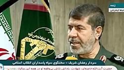 اظهارات سخنگوی سپاه پاسداران اسلامی در پی شهادت سردار سلیمانی