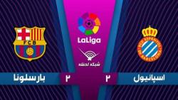 خلاصه بازی اسپانیول 2 - 2 بارسلونا - هفته 19 | لالیگا اسپانیا