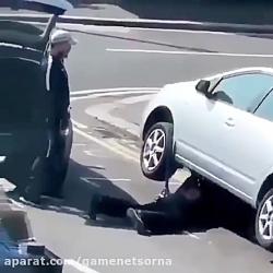 دزدی قطعات ماشین حرفه ای