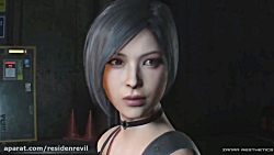 میکس اختصاصی لیان و ایدا وانگ با آهنگ اپیکور وبسایت Revil