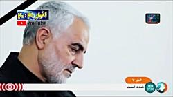 قاسم سلیمانی، درحمله امریکا به حشدالشعبی در فرودگاه بغداد به شهادت رسید