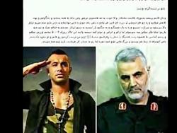 واکنش امیرتتلو در مورد مرگ و کشته شدن سردار قاسم سلیمانی فرمانده سپاه پاسداران