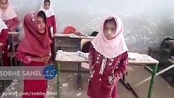 سقف مدرسهای در میناب بر سر دانشآموزان فرو ریخت