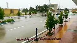 #جویم_بارندگی جویم-باران زمستانی(خیابان شهرداری)۱۵ دیماه ۹۸ فیلم: آرزو جهان پیما