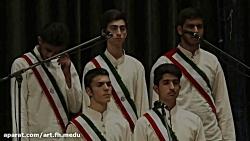 گروه سرود دانش آموزان پسر استان تهران (جشنواره 35) نيشابور