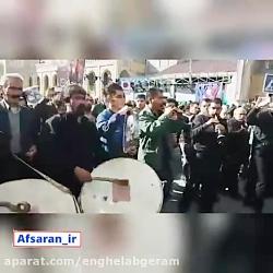 """کرمانشاه، پیچیدن نوای حُزن انگیز """"چَمَری"""" در کرمانشاه در غم شهادت سردار دلها"""