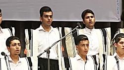 گروه سرود دانش آموزان پسر استان خوزستان (جشنواره 35) نيشابور