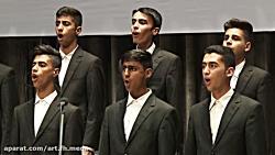 گروه سرود دانش آموزان پسر استان فارس  (جشنواره 35) نيشابور