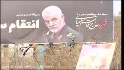 مشهدی ها در مراسم تشییع شهید سردار قاسم سلیمانی