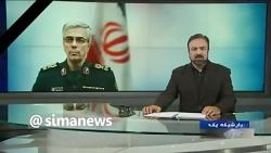 واکنش ها به اقدام تروريستی آمريکا در به شهادت رساندن سردار سليمانی و همرزمانش