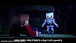 رپ اسکلت +ترجمه