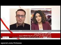 صحبت مهمان BBC و بی سابقه بودن تشییع سردار قاسم سلیمانی