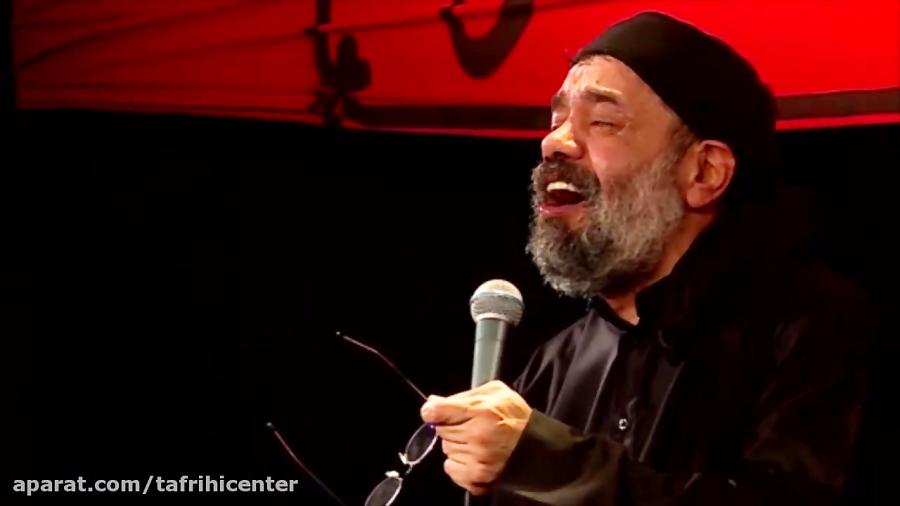 مداحی چه فاطمیه ای شد امسال،امید و دلبرم برگشته محمود کریمی فاطمیه 98