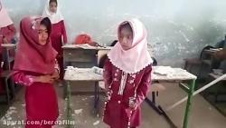 ریزش سقف مدرسه بر سر دانش آموزان در میناب