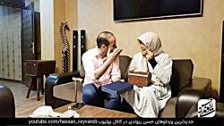 حسن ریوندی - گلچین خنده دار ترین پشت صحنه های ریوندی