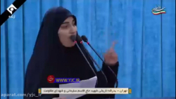 صحبتهای دختر سردار شهید قاسم سلیمانی علیه ترامپ
