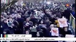 رستاخیز تهران پیش از شروع مراسم تشییع پیکر مطهر شهدای وطن