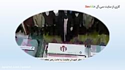 نماز با چشمان اشکبار رهبری و مردم برای شهید سپهبد حاج قاسم سلیمانی و ابومهدی