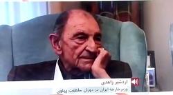 وزیرخارجه پهلوی: قاسم سلیمانی نابغه وسرباز باشرف ایران بودکار آمریکاتروریستی بود