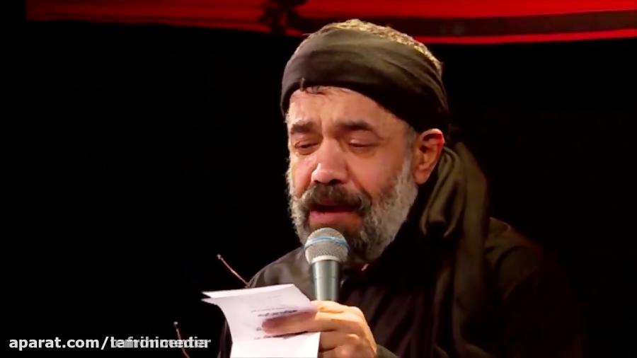 حاج محمود کریمی - فاطمیه 98 - چه فاطمیه ای شد امسال امید و دلبرم برگشته