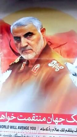 ترانه و شعر و دل نوشته سردار شهید سپهبد حاج قاسم سلیمانی