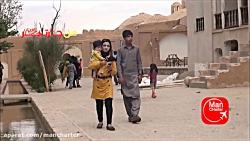 من چارتر | جاذبه های تاریخی ماهان کرمان بخش چهارم
