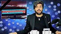 ترور سردار سلیمانی و ابومهدی مهندس و ربودن هادی العامری توسط آمریکا