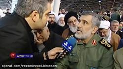 اولین واکنش سردار حاجی زاده به تهدیدهای ترامپ پس از شهادت سردار سلیمانی