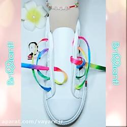 روش های خلاقانه و بسیار زیبا برای بستن بند کفش