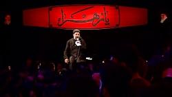 فرشته پر پر اومد ، امید رهبر اومد / حاج محمود کریمی، خیلی زیبا و جانسوز