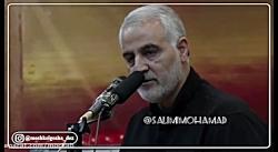 سخنان شهید سردار قاسم سلیمانی قبل از شهادت/سخنان قبل از شهادت