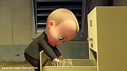 ::بچه رئیس::دوبله فارسی فصل دوم قسمت نهم