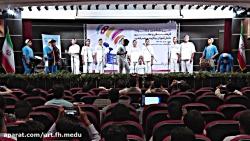 گروه سرود دانش آموزان پسر استان بوشهر (جشنواره 36) تهران