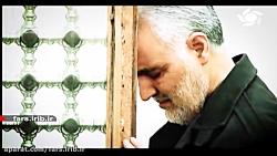 """نماهنگ """" هیهات منا الذله """" از زبان سردار شهید قاسم سلیمانی - شیراز"""