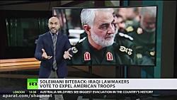 اسرار شهادت سردار قاسم سلیمانی!! آخرین ماموریت فرمانده قدس در عراق چه بود؟!؟
