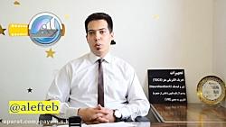 گفتاردرمانی گرگان 09114598852_ دکتر سیدکلاته(متخصص گفتاردرمانی)