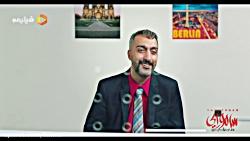 آنونس فیلم سینمایی سامورایی در برلین