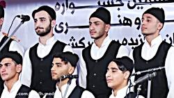 گروه سرود دانش آموزان پسر استان مازندران (جشنواره 36) تهران