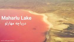 دریاچه مهارلو، شیراز، ایران