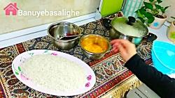 پرطرفدارترین روش های تزیین برنج