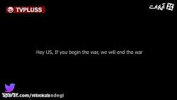 لحظه ترور ترامپ از روی همایت از شهید سردار قاسم سلیمانی/شهید سلیمانی