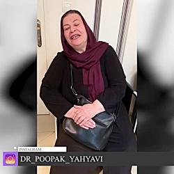 عمل تخلیه رحم | دکتر پوپک یحیوی