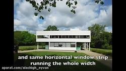 انواع سبک معماری: آشنایی با سبک کوبیسم در معماری