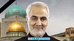 """آنچه موجب محبوبیت جهانی شهید """"قاسم سلیمانی"""" شد"""